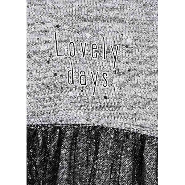 ΦΟΡΕΜΑ LOSAN Chic Collection - Lovely Days
