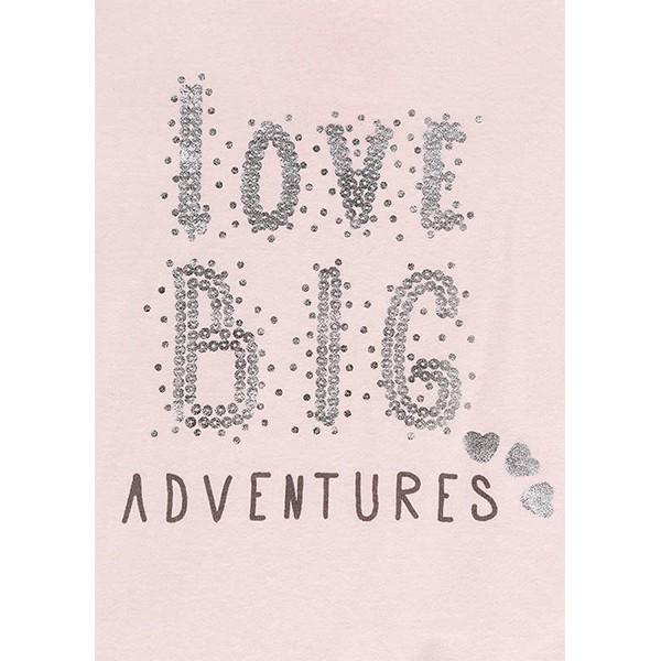 ΣΥΝΟΛΟ LOSAN ΕΠΟΧΙΑΚΟ - Big Love Adventures