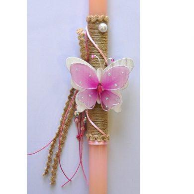ΠΑΣΧΑΛΙΝΗ ΛΑΜΠΑΔΑ Butterfly - PL203