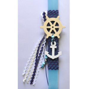 ΠΑΣΧΑΛΙΝΗ ΛΑΜΠΑΔΑ Navy - PL314