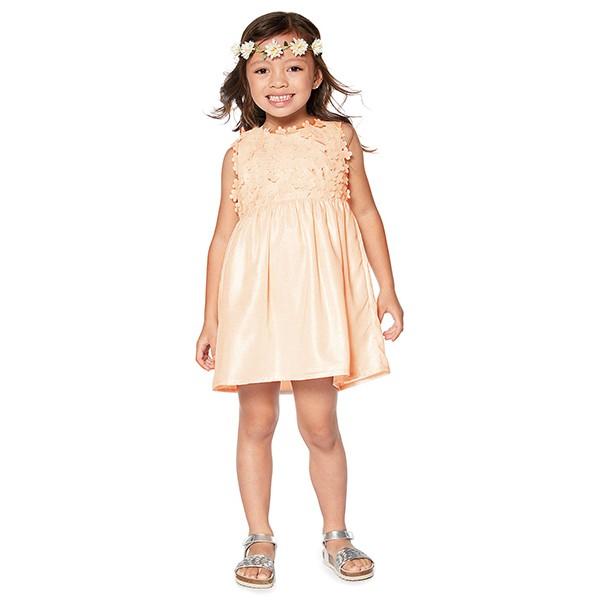 ΦΟΡΕΜΑ LOSAN Kids - Daisy Flowers