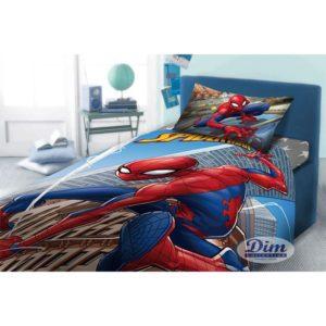 ΣΕΤ ΣΕΝΤΟΝΙ ΠΑΙΔΙΚΟ Disney 3 ΤΕΜ Dim Collection - Spiderman