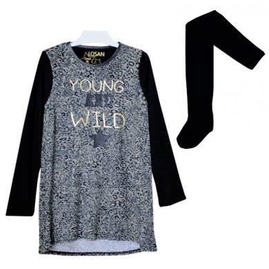ΣΕΤ ΦΟΡΕΜΑ/ΚΑΛΣΟΝ LOSAN Junior - Young And Wild